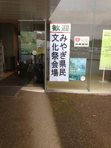 20131027-104830.jpg
